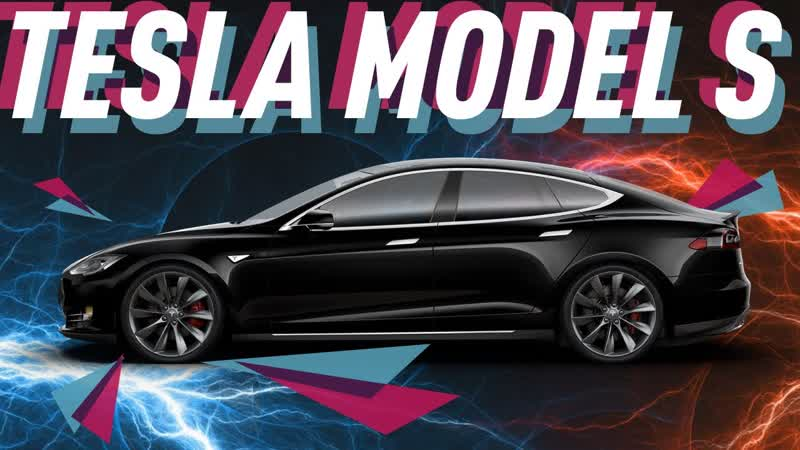 [Большой тест-драйв] Tesla Model S - Большой тест-драйв (видеоверсия) / Big Test Drive (videoversion) - Тесла Модель Эс