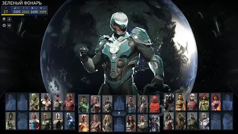 Injustice 2 Green Lantern симулятор смотреть онлайн без регистрации