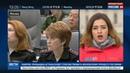 Новости на Россия 24 • Минобороны надеется, что учения НАТО в Черном море пройдут без эксцессов