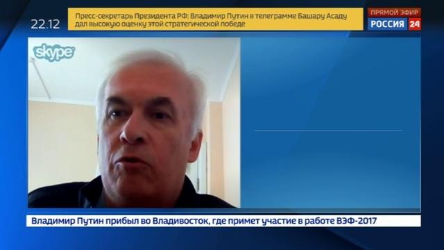 Новости на Россия 24 • Бизнесмен угрожал журналисту умыть его кровью