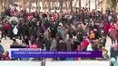 Новости дня Блиц Торжественный митинг и историческая инсталляция Освобожденный Новгород