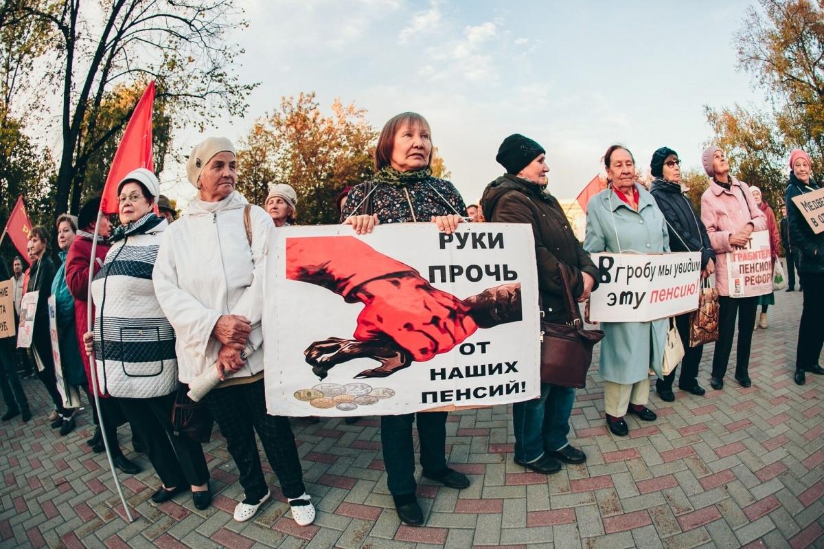 Россияне стали в три раза чаще выходить на протестные акции
