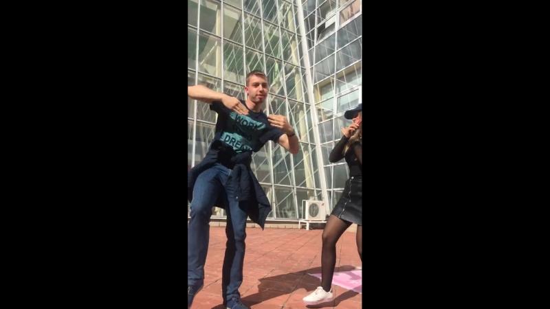 Танцы Мудреца часть 1