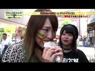 Pro Wrestler Susume 058 (Jungle Kyona, Natsuko Tora)