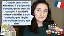 Урок171 Французский по песням и фильмам. Выражения со словом compte