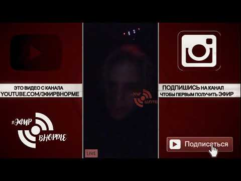PHARAOH о ДРАКЕ 6ix9ine поссорился с Boulevard Depo