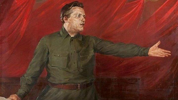 Великий Гражданин (1937-1939гг)