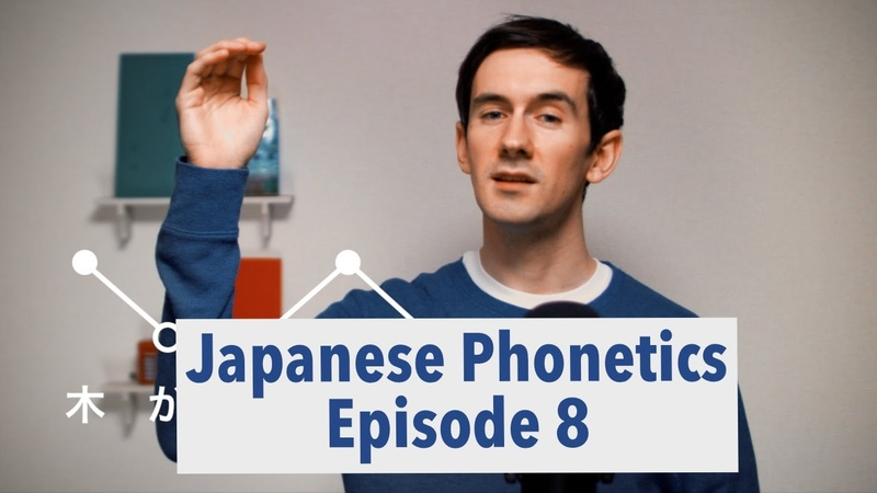 Japanese Phonetics 8: Pitch-accent patterns for 1-4 mora nouns