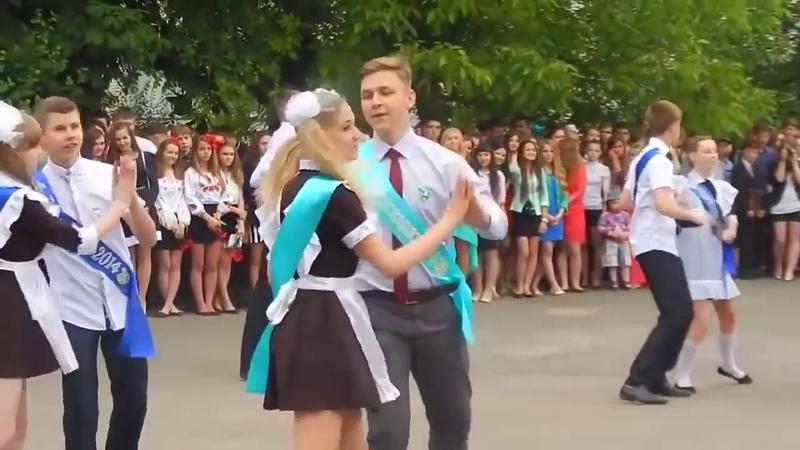 Rus Kızı Dans - Russian school dance