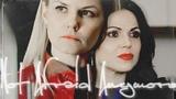 Emma &amp Regina Not Afraid Anymore