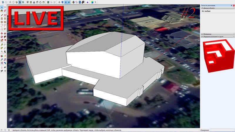 🔴 Модели домов для игры Models of houses for the game 2