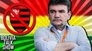 """Andrés: """"Poderíamos pegar qualquer time, menos o Flamengo"""" - BTS 153"""