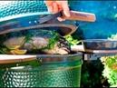 Приготовление блюд на непрямом огне Big Green Egg