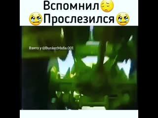 Anonimus -- on instagram_ _поставь лайк❤️ комменти_0(mp4).mp4