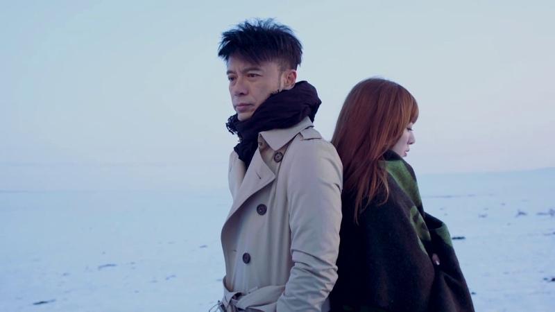 李克勤 Hacken Lee 阿蘭 Alan《最完美的分手》 The Perfect Breakup Official MV