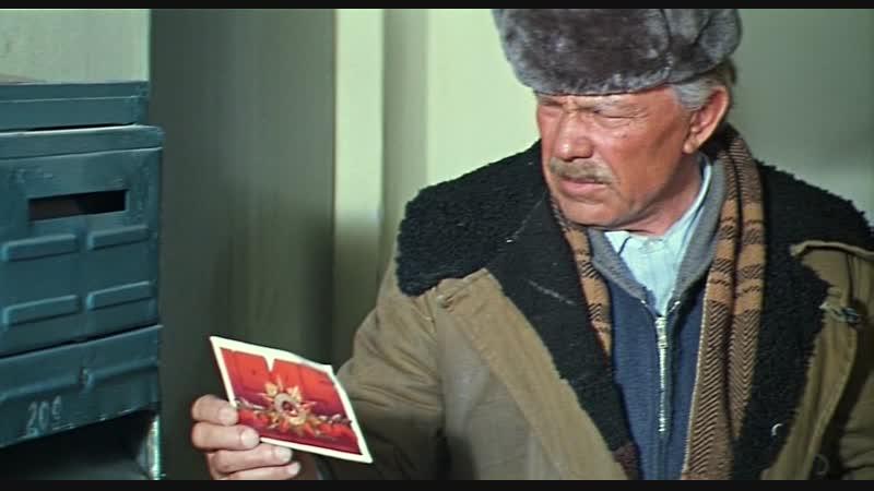 дорогой друг, наши отцы погибли в одном бою...(Аты-баты. 1976)