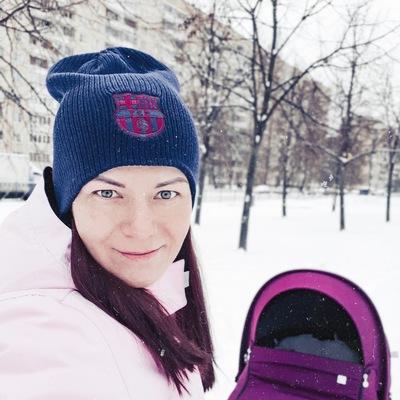 Аня Кирилкина