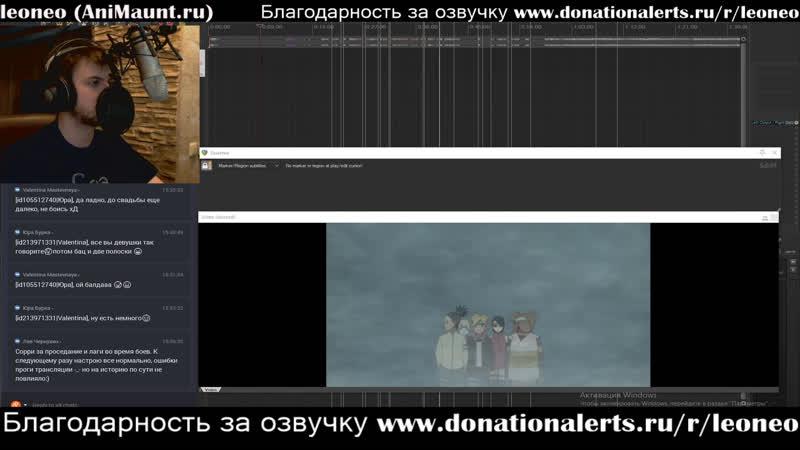 LIVE озвучка от Animaunt.ru 16 - 78 серия Боруто Новое поколение Наруто