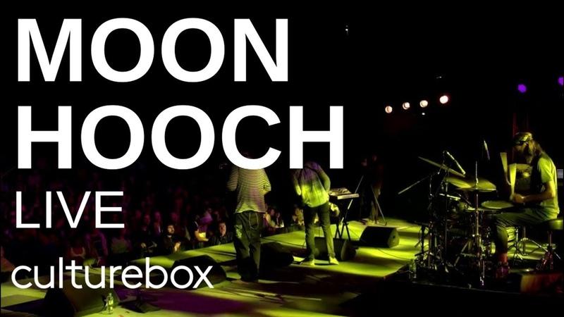 Moon Hooch (full concert) - Live @ festival Jazz à Vienne 2018