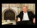 Путин о ТВ и поганой метле (2009)