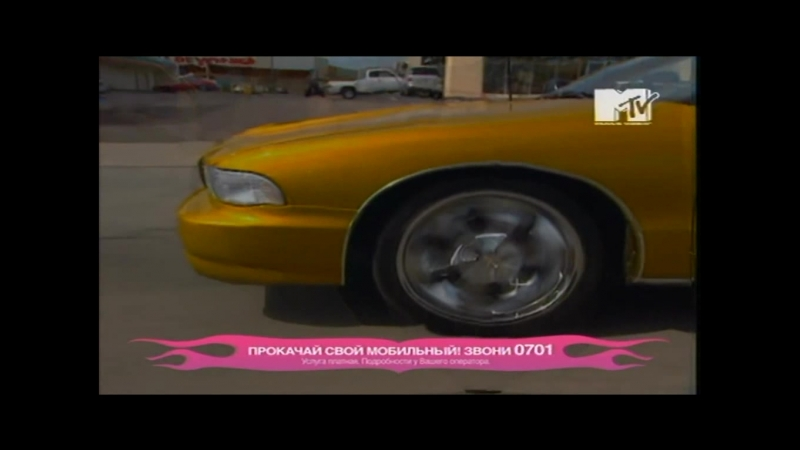 Тачка на Прокачку Хzibit 3 сезон 301-308