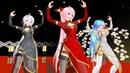 MMD 極楽浄土 GokurakuJohdo Tda Luka Miku Haku China Dress Canary 1440p60fps ver