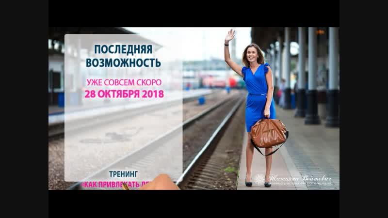 Poslednii_Vagon__28.10