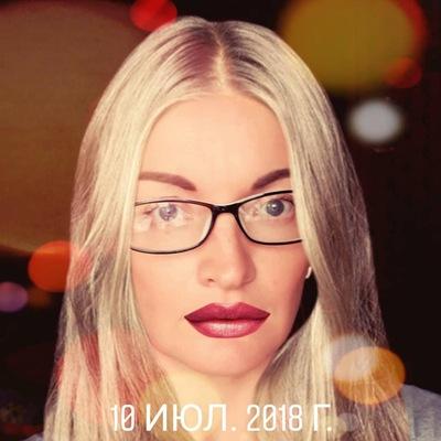 Юлия Смай