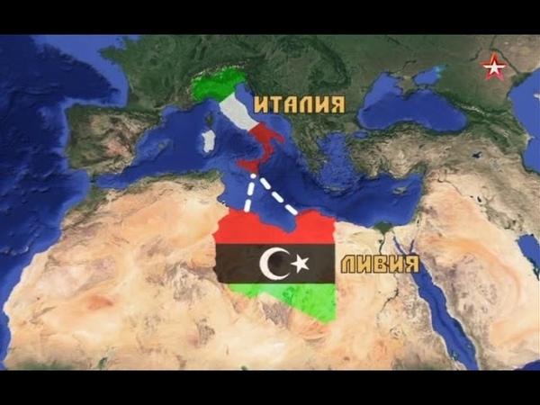 Код доступа Муаммар Каддафи