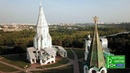 Музей заповедник Коломенское Непутевые заметки Выпуск от16 09 2018