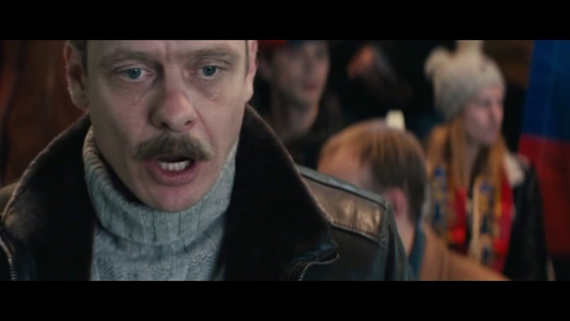 Сцена из фильма Лёд - Лететь.