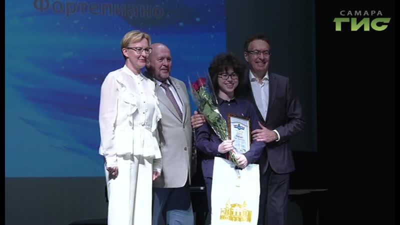 В Самаре определены талантливые дети, которые в этом году будут получать стипендию Главы города