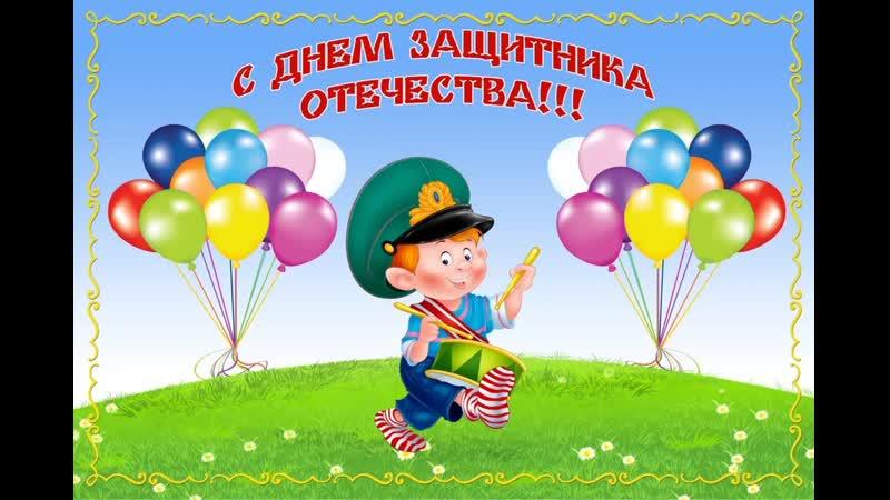 Спортивный праздник в честь 23 февраля в старшей группе на Конева