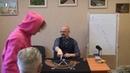 Обучение гипнозу. Как работает ТАРО. Олег Вадан.