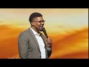 TD Jakes 2018 - No Room For Distractions