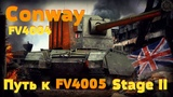 FV4004 Conway wot