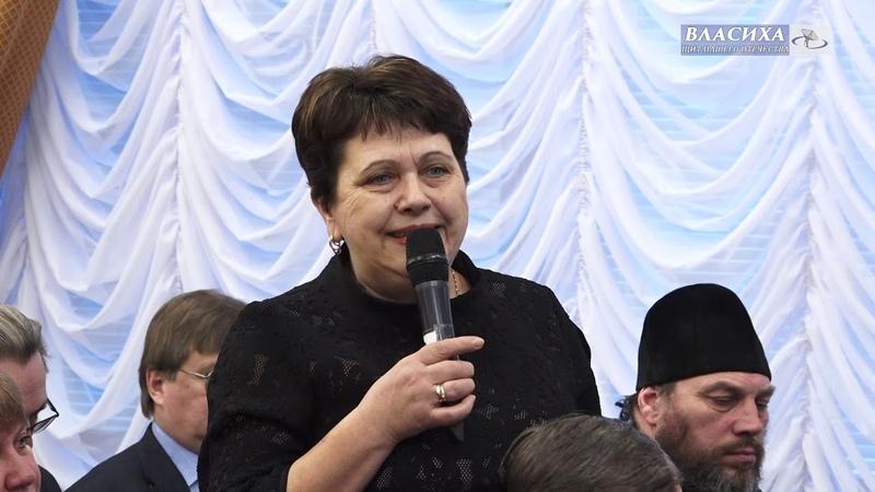 Расширенное совещание под руководством А Алябьева