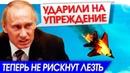Это ПРОВОКАЦИЯ США нарушили ВОЗДУШНОЕ пространство России