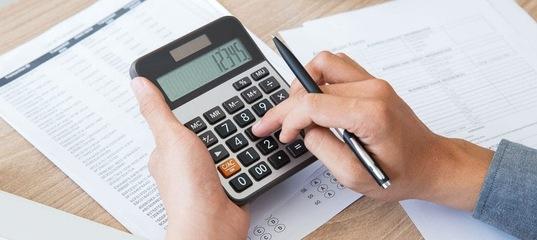 Потребительский кредит в новокузнецке низкий процент