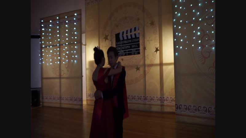 Осенний бал РЛ 2018 Танец Короля и Королевы бала