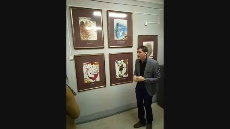 Открытие выставки Сальвадор Дали Священное послание
