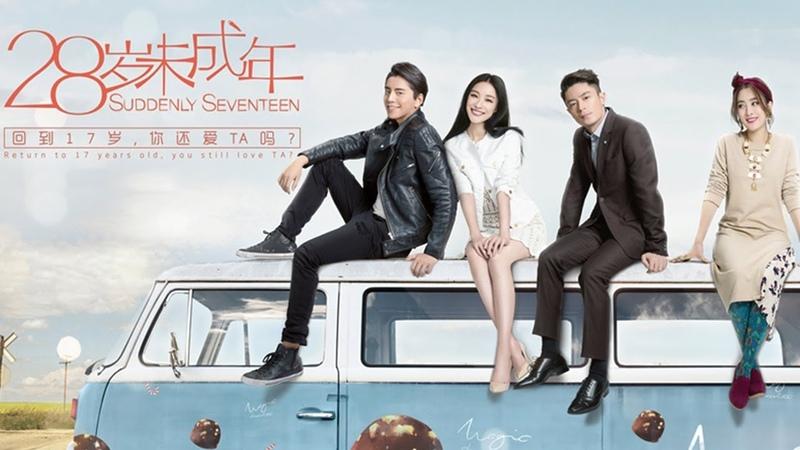【电影 Film】28岁未成年   Suddenly Seventeen Engsub (Ni Ni,Wallace Huo,Ma Su)
