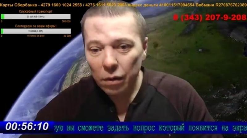 71 А. Злоказов. Россиянские олигархи начали сливать зарубежные активы