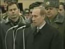 Путин о врагах России НОД Rusnod ru ЗаСвободу РФ Нацкурс РФ