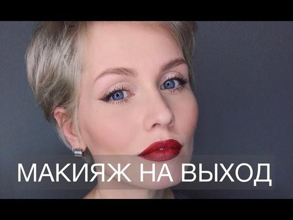 Анна Измайлова Растушеванная стрелка