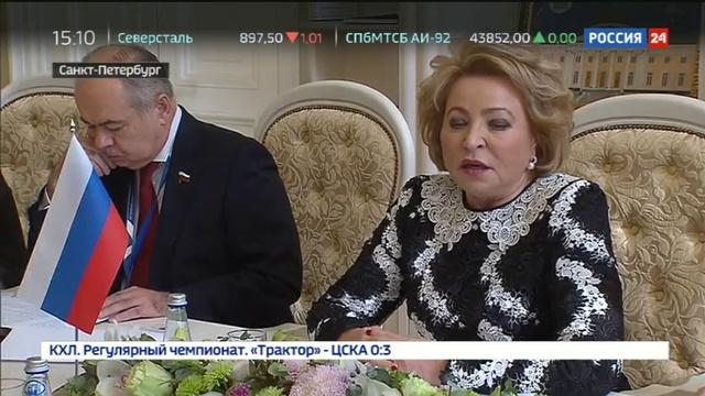 Новости на Россия 24 • Валентина Матвиенко назвала украинский закон об образовании миной замедленного действия
