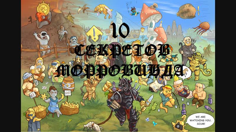 Дядюшка Крассиус 10 секретов Морровинда