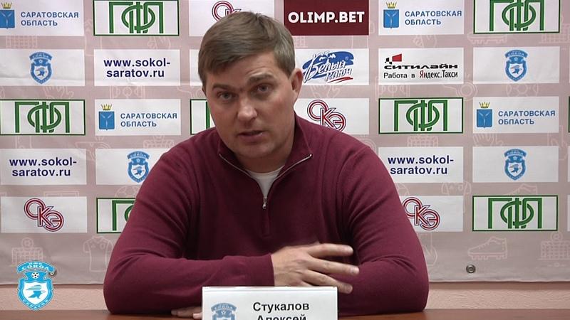 Игорь Меньщиков и Алексей Стукалов после победного для Сокола матча в Саратове