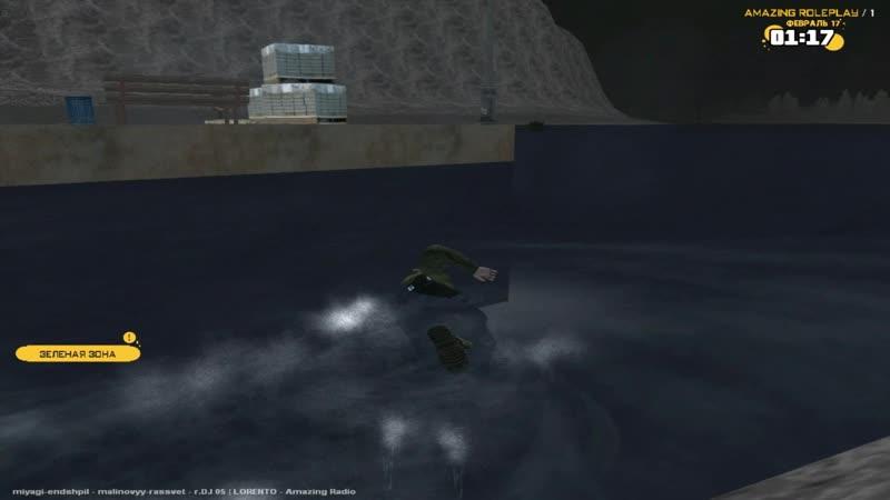 Как выбраться с воды у рыбаков