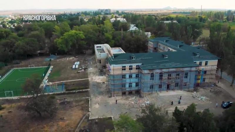 Ремонт школы в Красногоровке, которую обстреляли российские оккупанты